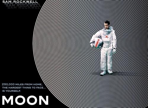 Луна 2112