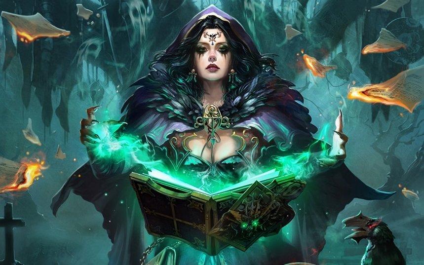 Мистические книги