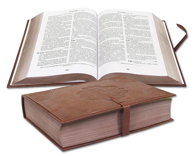 7 лучших авторов христианских книг
