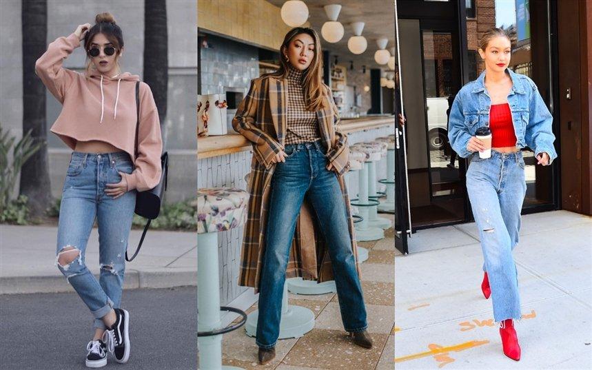 Образы с мамиными джинсами