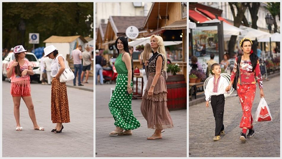 уличная мода