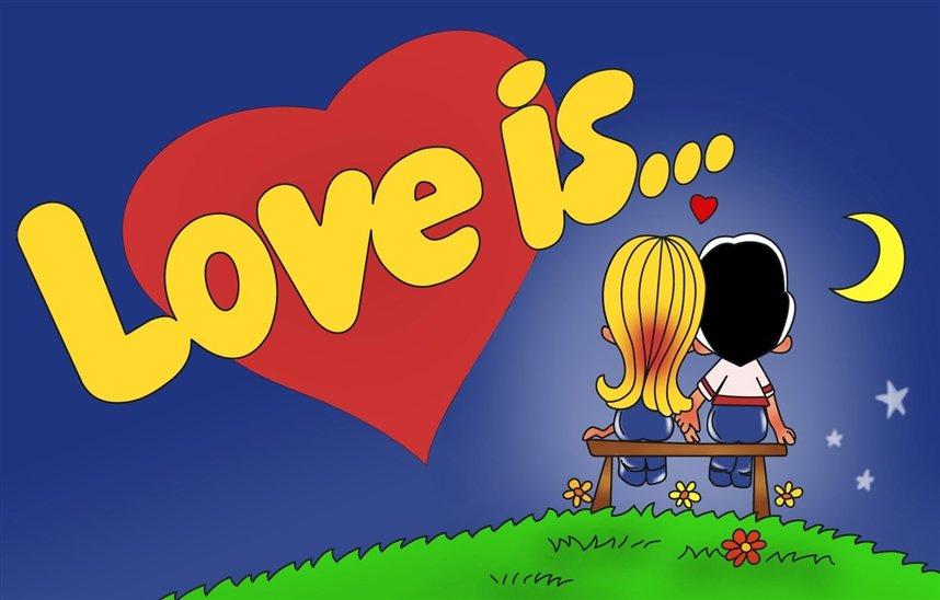 Love is... цитаты