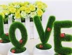 Сад для любимой