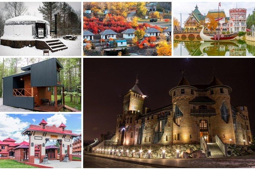 30 необычных отелей России