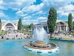 Национальный экспо центр